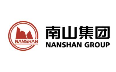 NANSHAN GROUP:Integrated Engineering Project Management Platform
