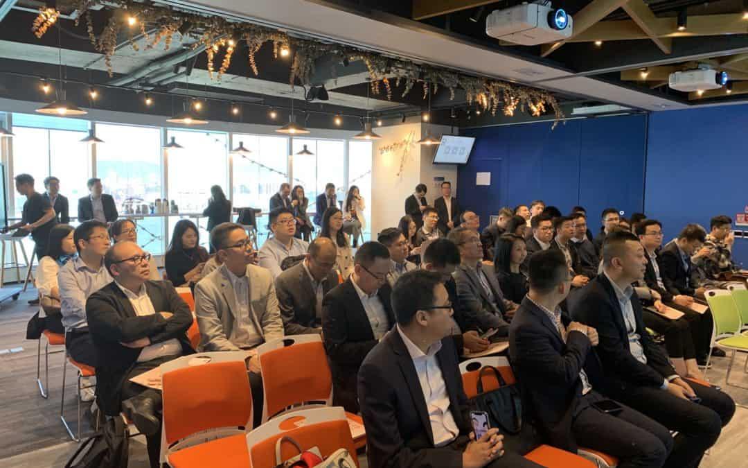 Development of Autonomous and Controllable Application Summit