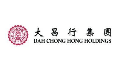 大昌行集团: 跨境金融共享服务中心