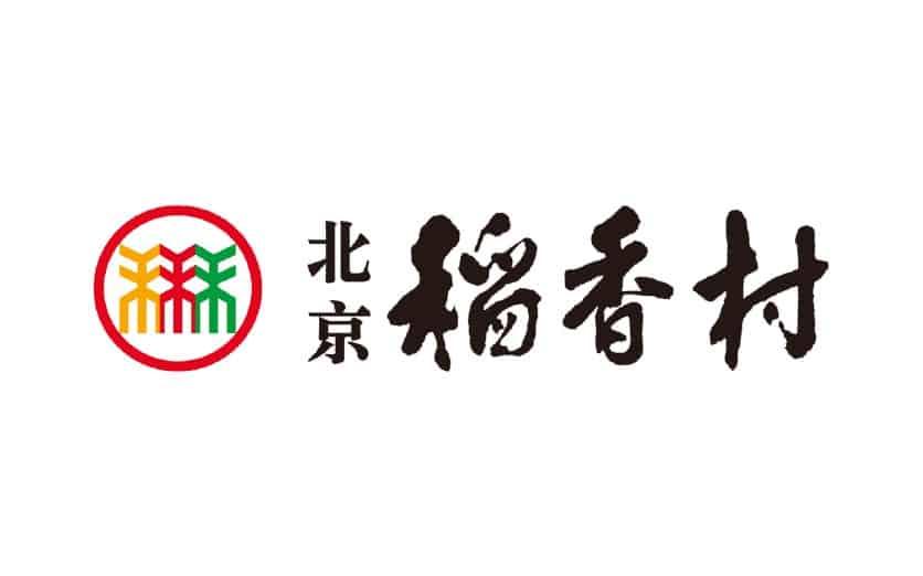 Daoxiangcun-稻香村-logo
