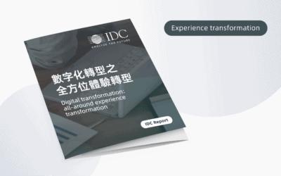 【IDC Report】Digital transformation: all-around experience transformation