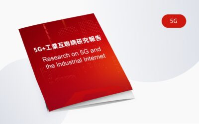 Research on 5G & Industrial Internet